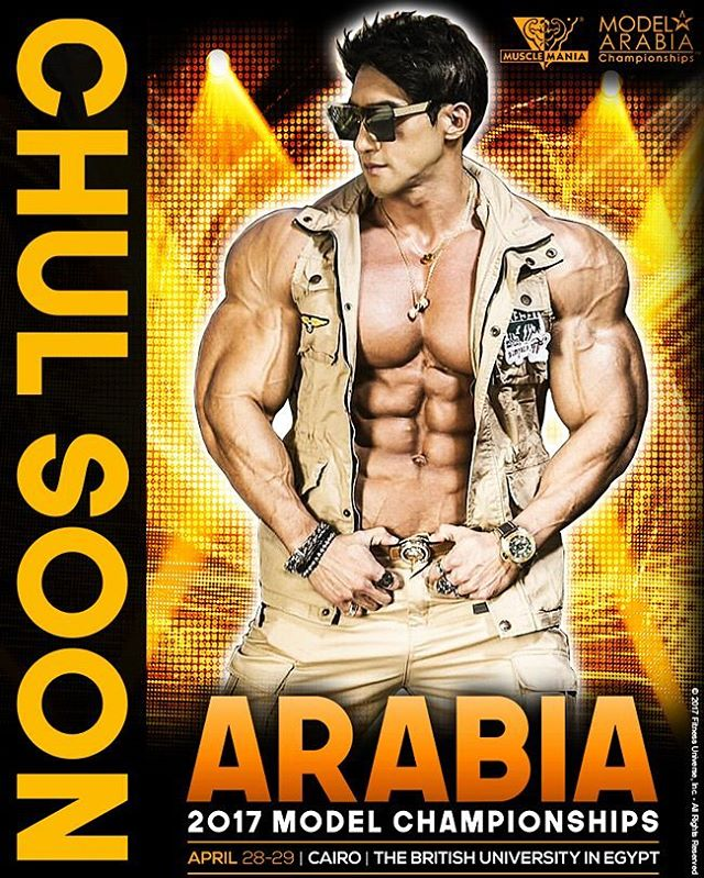 Musclemania Model Egypt