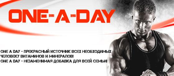 BioTech USA One-A-Day