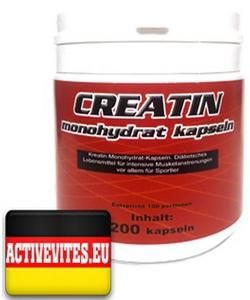 Activevites Creatin Monohydrat Kapseln (200 капсул, 40 порций)