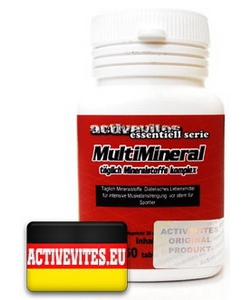 Activevites Multiminerals (60 таблеток, 30 порций)