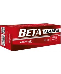 ActivLab Beta Alanine (120 капсул)