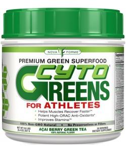 AllMax Cyto Greens (267 грамм)