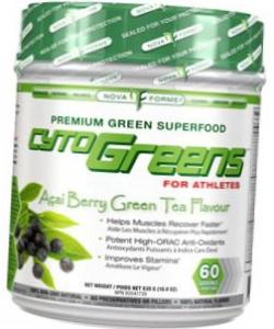 AllMax Cyto Greens (125 грамм)