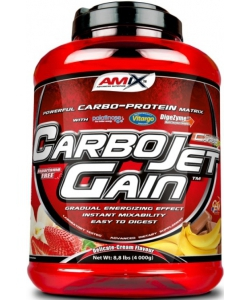 Amix Carbojet Gain (4000 грамм)