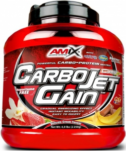 Amix Carbojet Gain (2250 грамм)