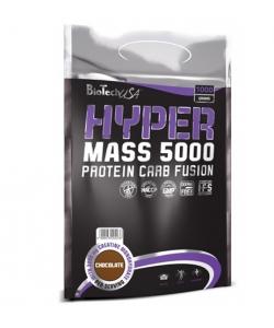 BioTech Hyper Mass 5000 (1000 грамм)