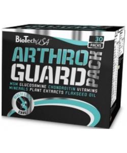 BioTech USA ARTHRO GUARD (30 пак.)