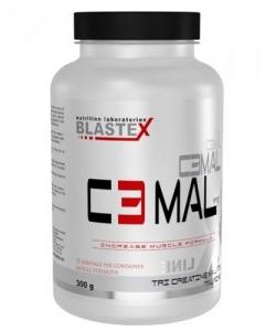 Blastex Xline C3Mal Xline (300 грамм)