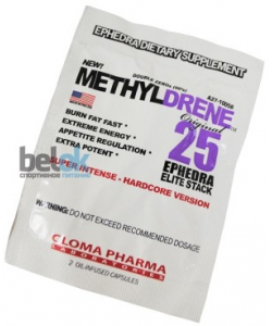 Cloma Pharma Methyldrene 25 Elite Stack (пробник) (2 капсул)