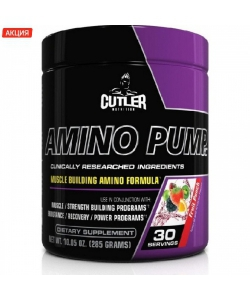 Cutler Nutrition AMINO PUMP (285 грамм, 30 порций)