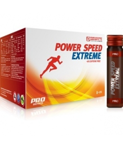 Dynamic Development Power Speed Extreme 25x11 ml (275 мл, 25 порций)