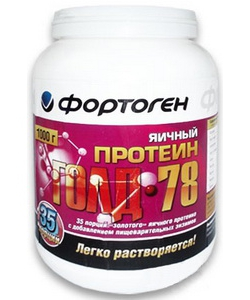 Фортоген Голд-78 (1000 грамм)