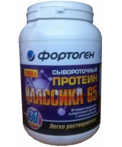 Фортоген Классика-65 (1000 грамм, 31 порция)