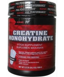 GNC Creatine Monohydrate (1000 грамм)