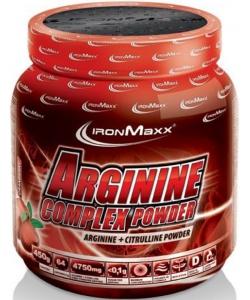 IronMaxx Arginine Complex Powder (450 грамм)