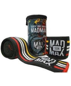 MadMax MFA 291 бинт кистевой эластичный