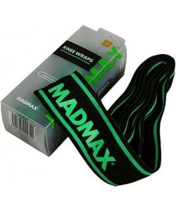 MadMax Sportswear Бинт кистевой эластичный MFA 298