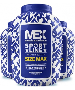 MEX Muscle Excellence Size Max (2722 грамм)