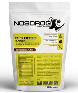 Nosorog Big Boss Gainer (1500 грамм)