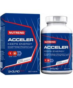 Nutrend Acceler Keeps Energy (60 таблеток)