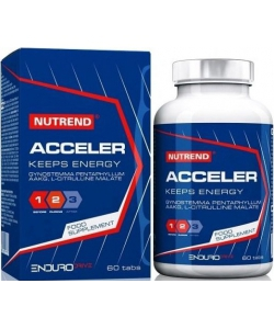 Nutrend ACCELLER (60 таблеток)
