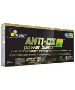 Olimp Labs Anti-OX Power Blend (60 капсул, 60 порций)