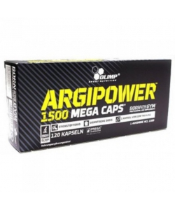 Olimp Labs Argi Power 1500 (120 капсул, 120 порций)