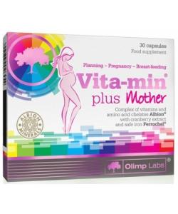 Olimp Vitamin + Mother (30 капсул, 30 порций)