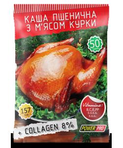 Power Pro Каша пшеничная + Collagen 8% (50 грамм)