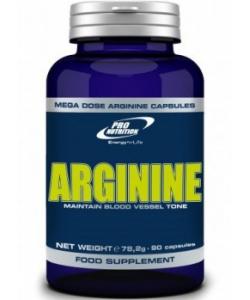 Pro Nutrition Arginine (90 капсул, 90 порций)