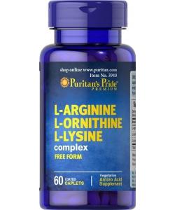 Puritan's Pride L-Arginine L-Ornithine L-Lysine (60 капсул)
