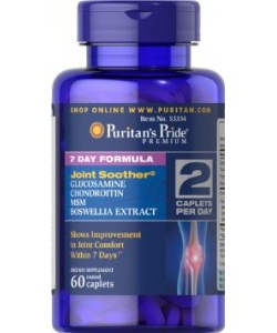 Puritan's Pride 7 Day Formula Joint Soother (60 капсул, 30 порций)