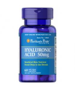 Puritan's Pride Hyaluronic Acid (60 капсул, 60 порций)