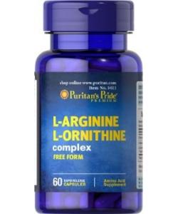 Puritan's Pride L-Arginine L-Ornithine Complex (60 капсул, 30 порций)