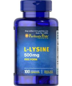 Puritan's Pride L-Lysine 500 mg (100 капсул)