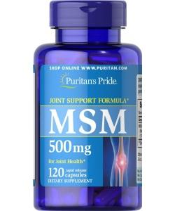 Puritan's Pride MSM 500 mg (120 капсул, 120 порций)