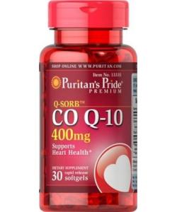 Puritan's Pride Q-Sorb Co Q-10 400 mg (30 капсул)