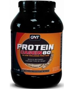QNT Protein Casein 80 (750 грамм)