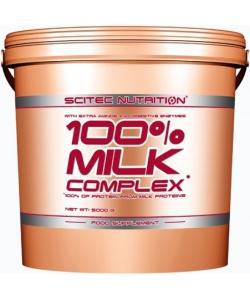 Scitec Nutrition 100% Milk Complex (5000 грамм, 166 порций)