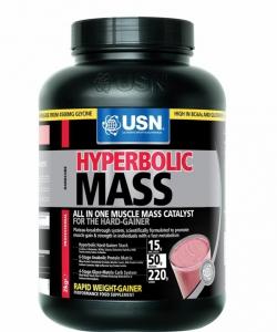USN Hyperbolic Mass (2000 грамм)