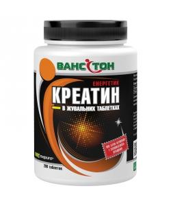 ВАНСИТОН КРЕАТИН (в жевательных таблетках) (200 таблеток, 40 порций)