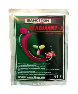 ВАНСИТОН Реабилакт-Д (41 грамм, 1 порция)