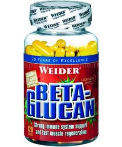 Weider Beta-Glucan (120 капсул)
