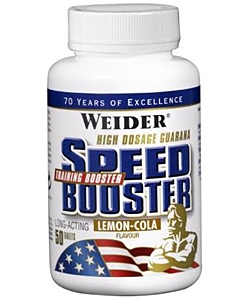 Weider Speed Booster (50 таблеток, 10 порций)