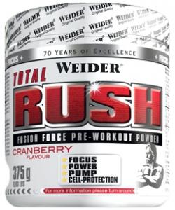 Weider Total Rush (375 грамм)