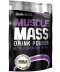 BioTech USA Muscle Mass (1000 грамм, 14 порций)