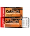 Nutrend Carnitine Compressed Caps (120 капсул, 60 порций)