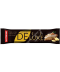 Nutrend DELUXE protein bar 30% (60 грамм)