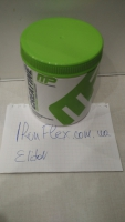 Muscle Pharm Creatine (300 грамм) фото 307